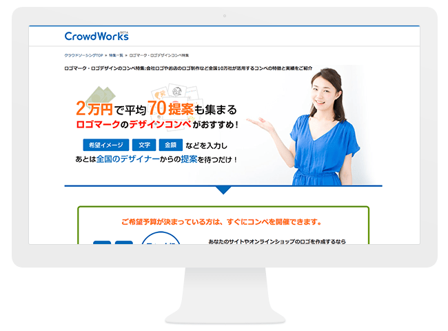 CrowdUps