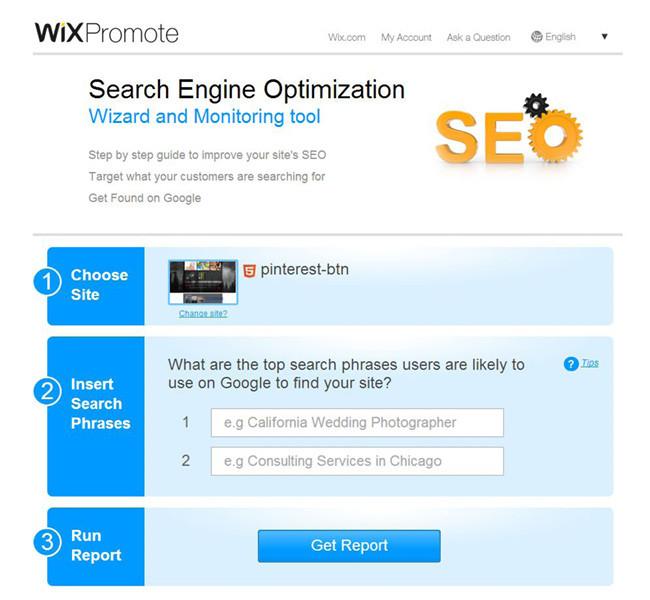 WixのSEOモニターツール