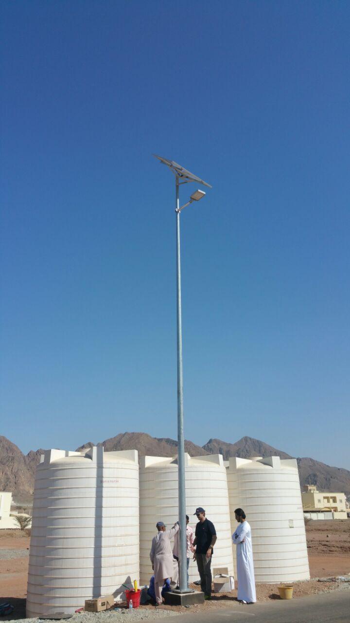 smart solar led street lights price cost