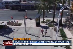 solar street lights cost price led