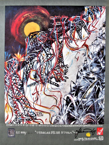 """""""ICE STORM"""" - 1998"""