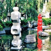 Place Bonaventure Garden,1998
