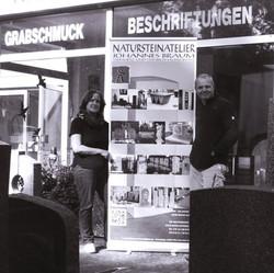 die Zweigstelle Mainz-Mombach