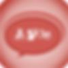 Aptus Verb Toolbox Red 1024x1024.png