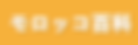 スクリーンショット 2018-08-29 0.22.51.png