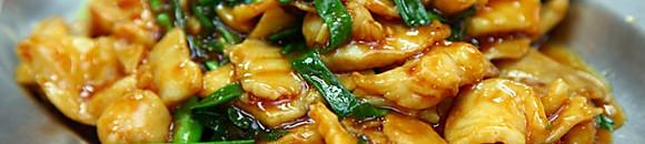 Tze Chiu Dishes