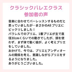 image2 (4).png