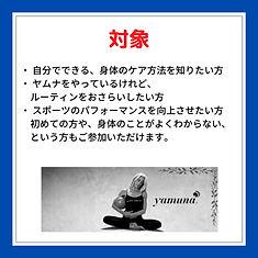 ヤムナ_210317_2.jpg