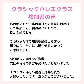 image1 (4).png