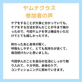 image2 (2).png