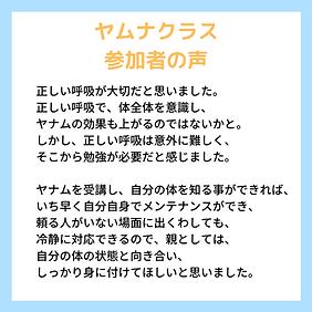 image3 (1).png