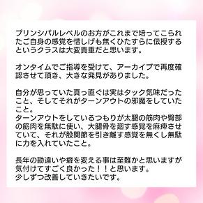 image2 (12).png