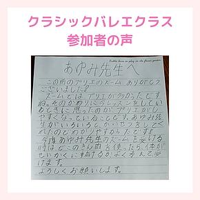 image0 (6).png