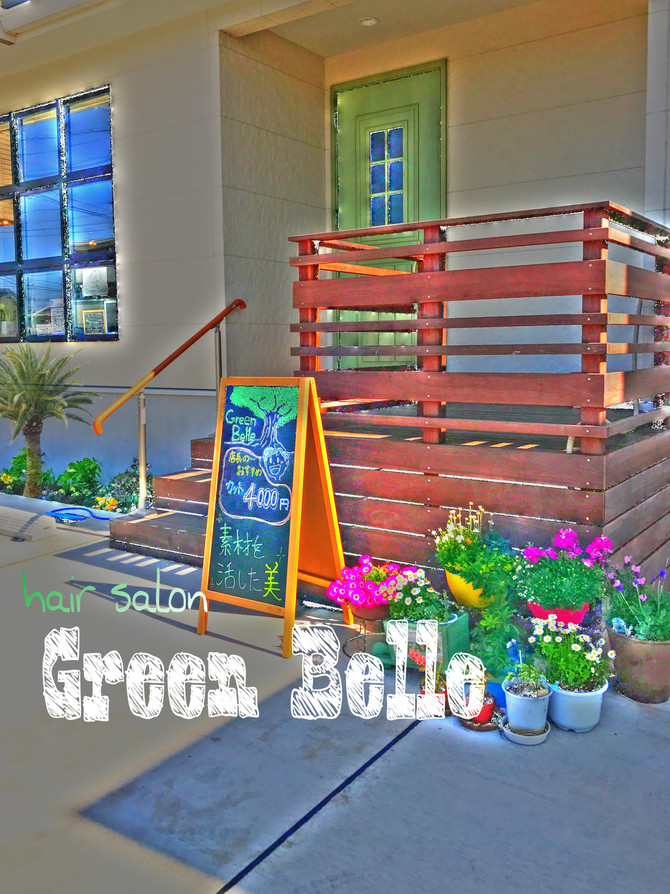 Green Belle OPENDAY