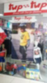 tup-tup | Магазин детской одежды на Троещине