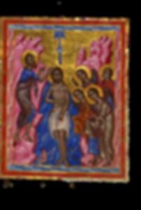 Икона Крещения1.png
