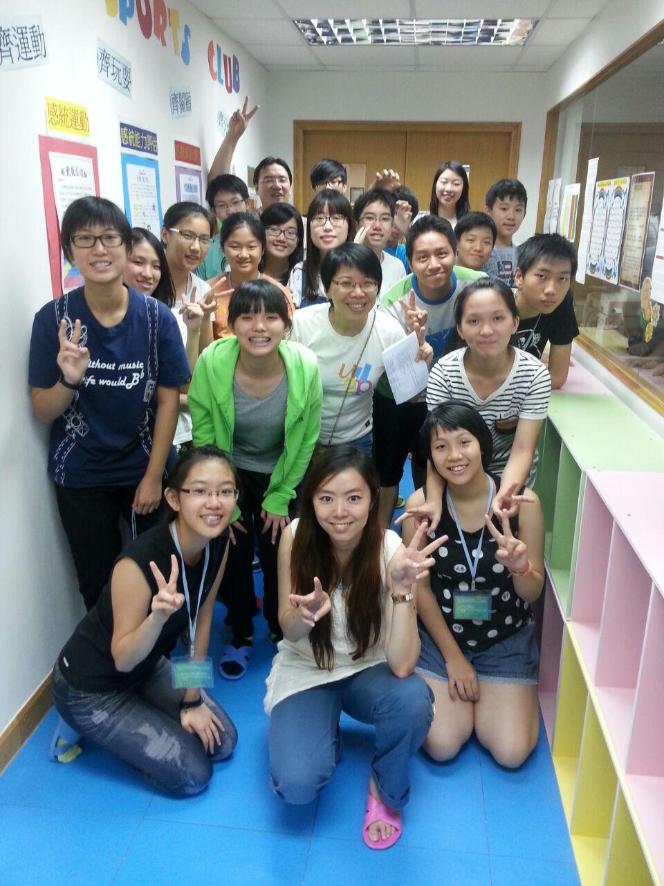 Company Visit 3