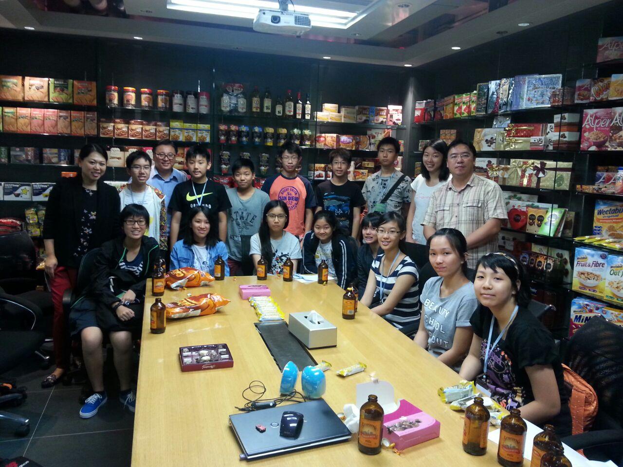 Company Visit 2