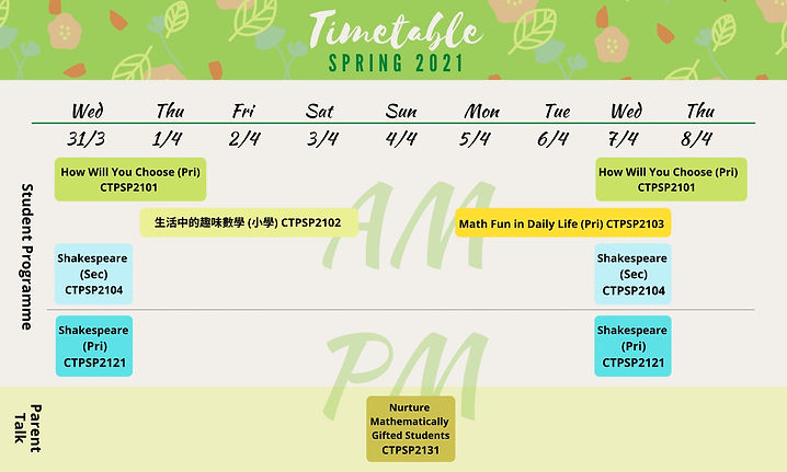 Spring%20Programme%202021_Timetable_v2_e