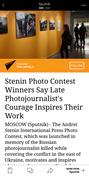 Interview publication in Sputnik News Russia.