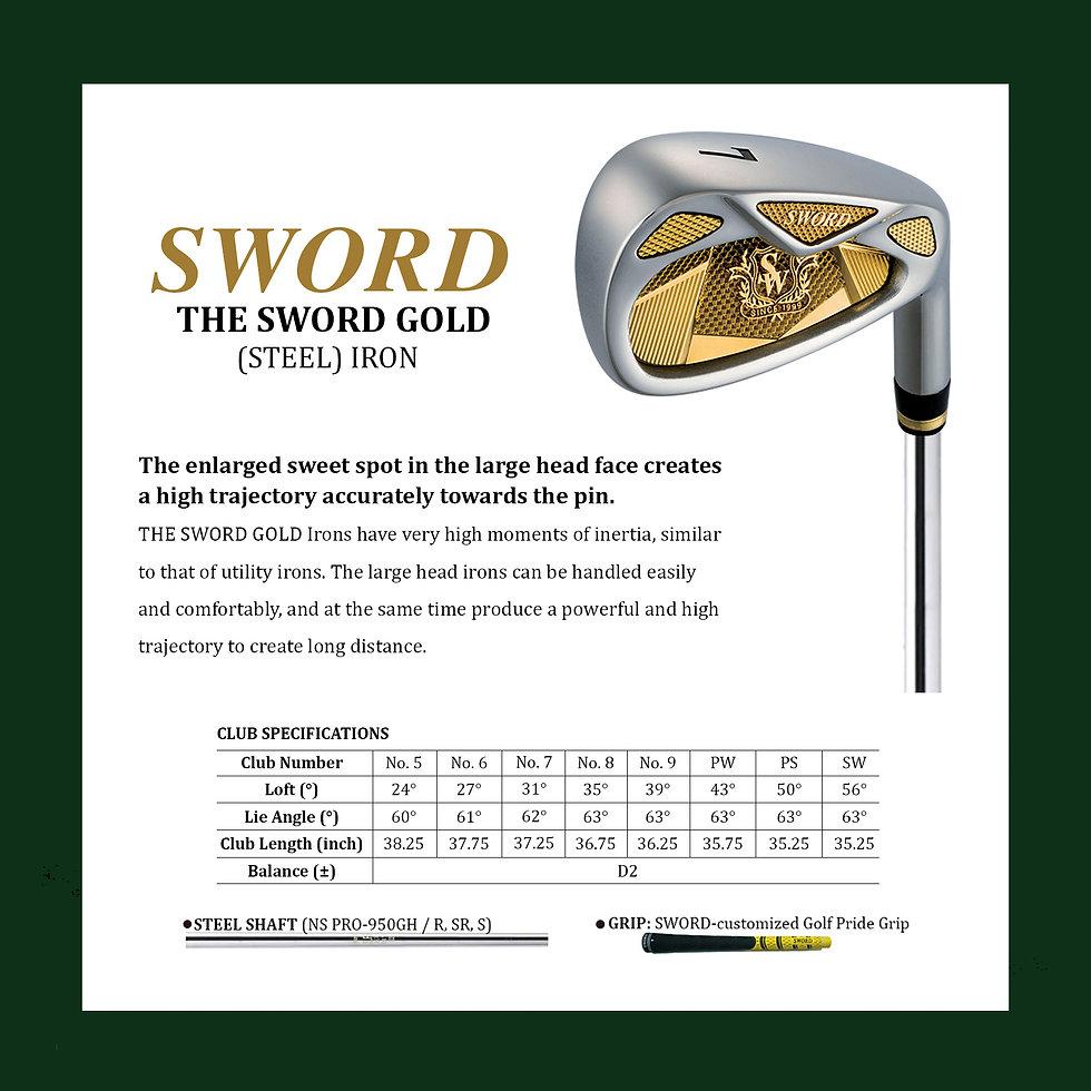 27. SWORD catalog THE SWORD GOLD IRON.jp