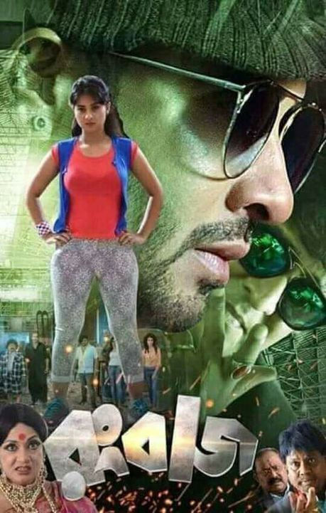 Housefull 3 Tamil Mp3 Songs Download