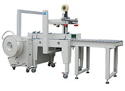 XFK-1C packaging production line (fully