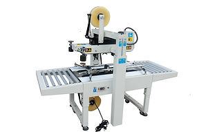FXJ-6050(3)-2 carton sealing machine.jpg