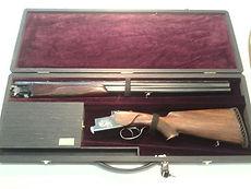 Кейс для ружья