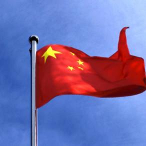 Nĭ hăo! Meet Binaree in China