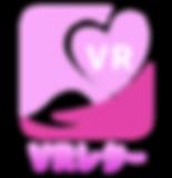 VR_Letter_logo_mini_pink.png