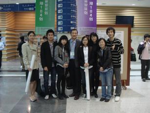 2009 추계 대한화학회