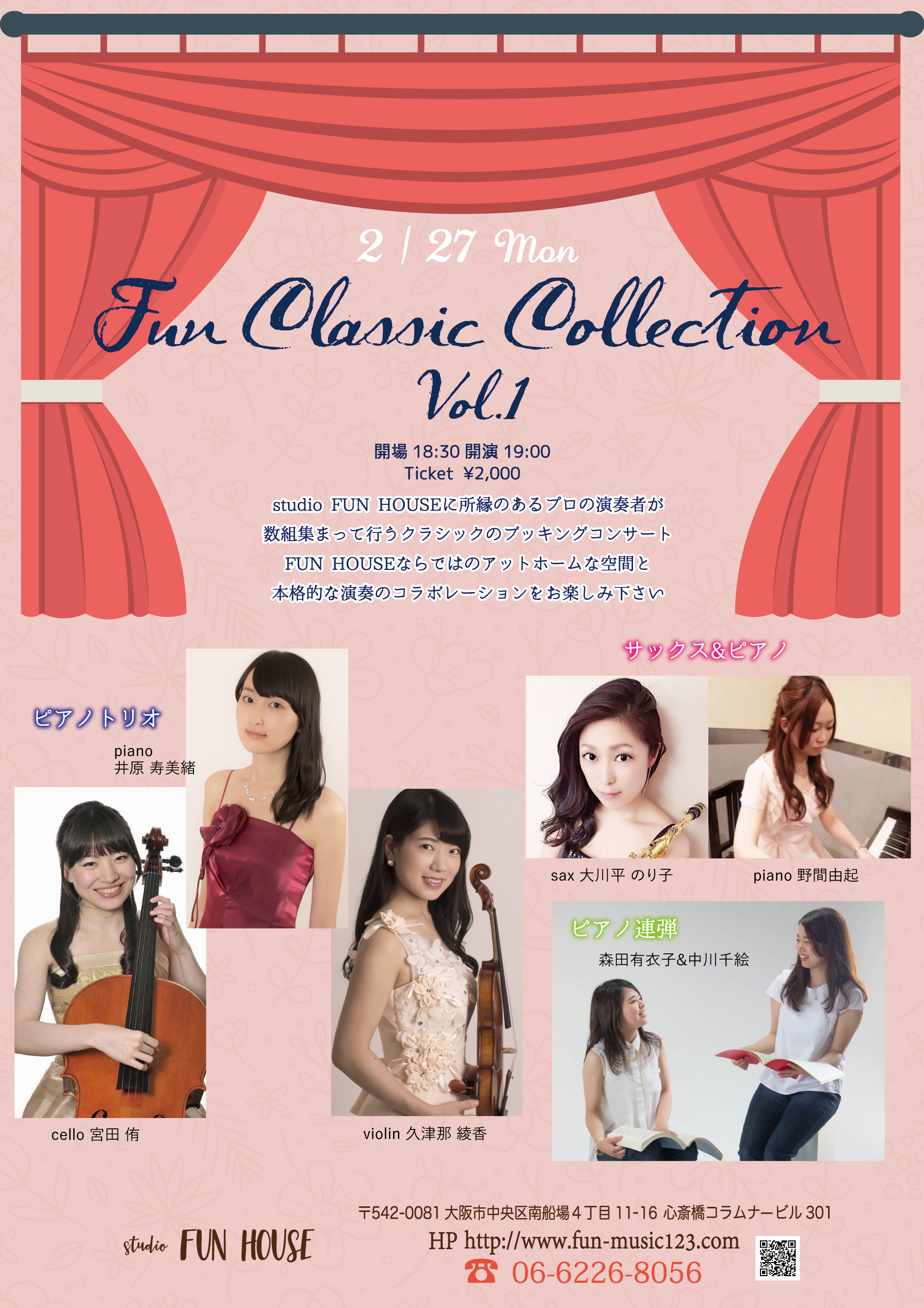 FUN-CLASSIC-COLLECTION1