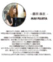 藤田麻衣 四角.jpg