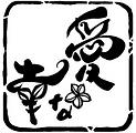 Aina Yuki Logo.png
