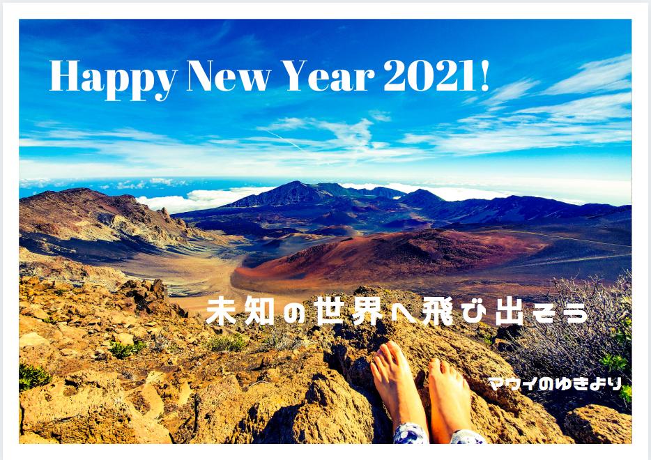 スクリーンショット 2021-01-09 16.00.12.png