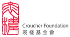 Croucher Foundation Logo.png
