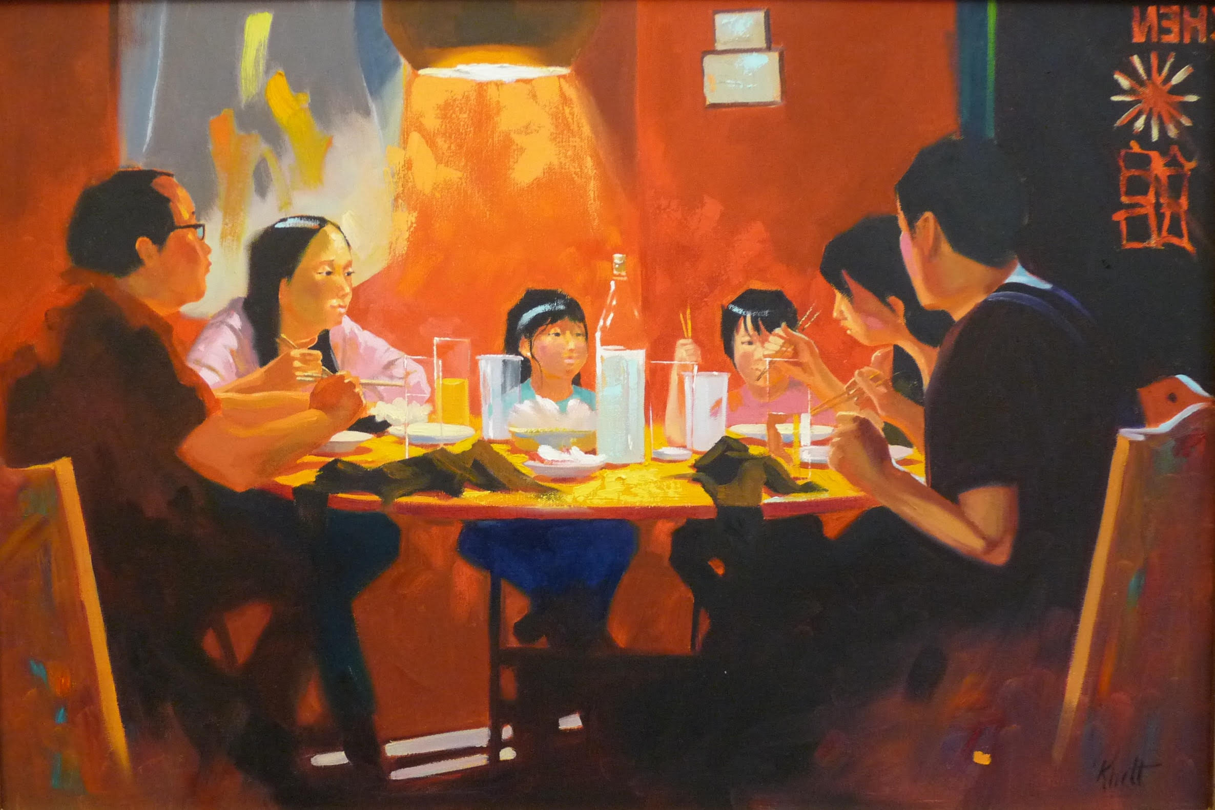 Lee Lee's Hot Kitchen,  20 x 30
