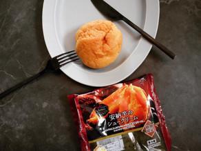 【レビュー】安納芋のシュークリーム(秋スイーツ・日本シュークリーム協会)
