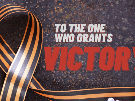 To the One that Grants Victory