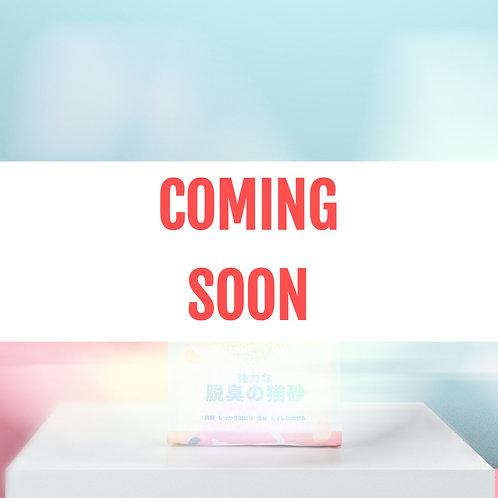 New|豆丸 天然原味豆腐砂7L
