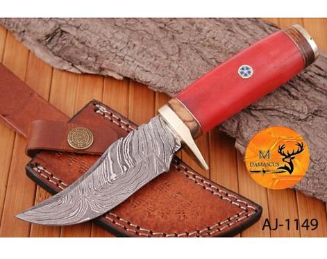 DAMASCUS STEEL SKINNER HUNTING KNIFE - AJ 1149