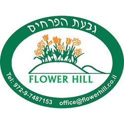 לוגו גבעת הפרחים