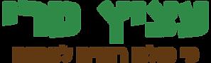 atzitz-tari-logo-slogan.png