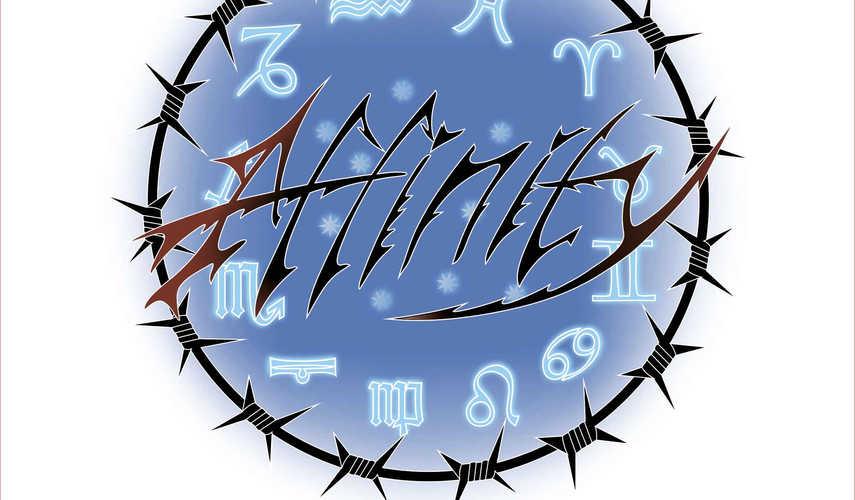 affinity-sveteshta-reklama-logo.jpg