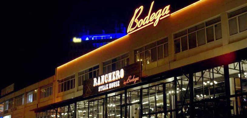 Bodega-restaurant-1.jpg