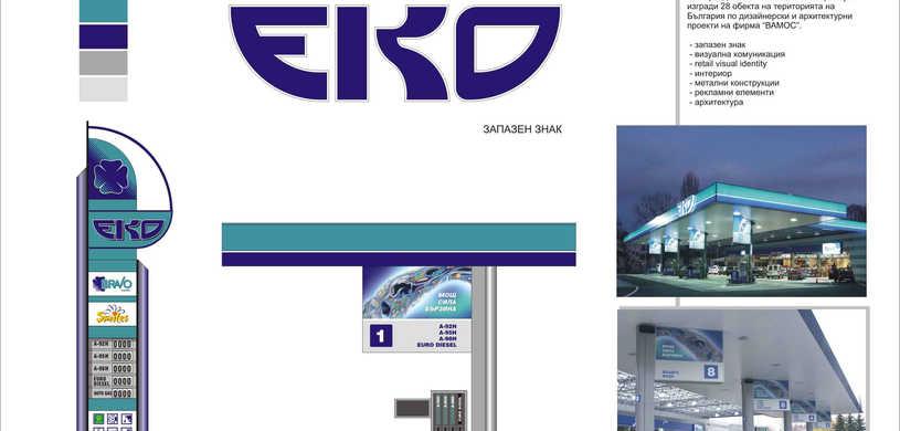 Eko-Petroleum.jpg