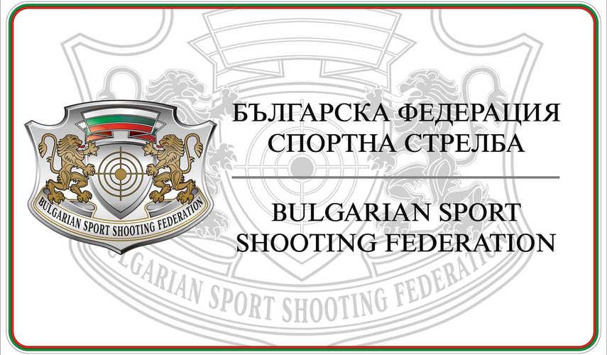 stiker-20X10BFSS-(2).jpg