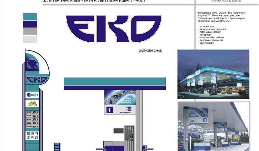 Eko-Petroleum-web.jpg