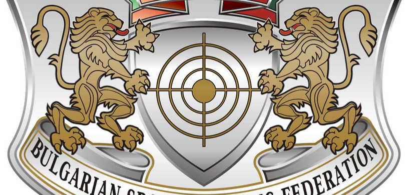 logo-BFSS.jpg